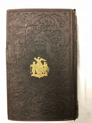 Manual of the Corporation of the City Of New York for the year 1851