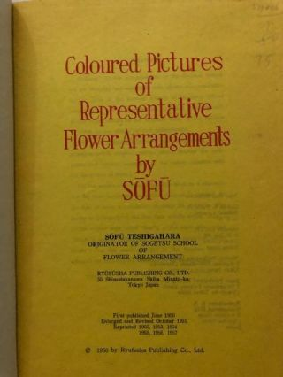 Colored Pictures of Representative Flower Arrangements by Sofu. Sofu Teshigahara.
